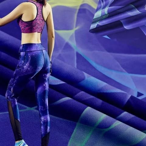 Из какого вида ткани шьют спортивную одежду