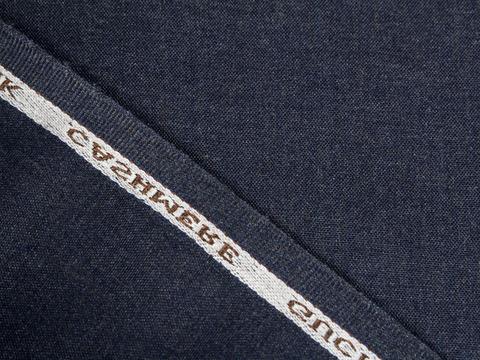 Ткань GOLD STUDD-11 grey blue